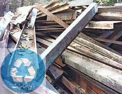 خرید ضایعات آهن و قیمت روز ضایعات آهن