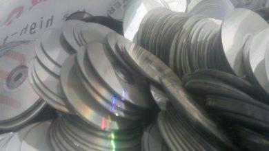 Photo of خرید و فروش ضایعات سی دی